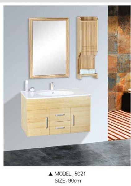 Bathroom Wall Cabinet Vanity
