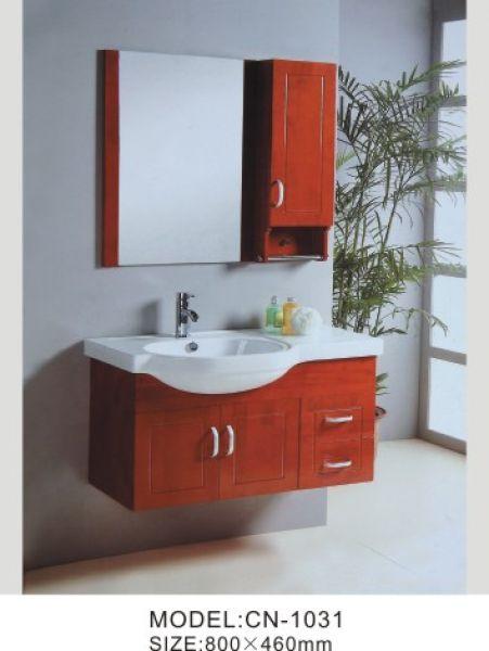 Rustic Bathroom Medicine Cabinet