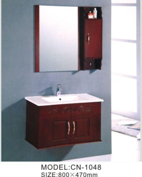 Indoor Bathroom Cabinets
