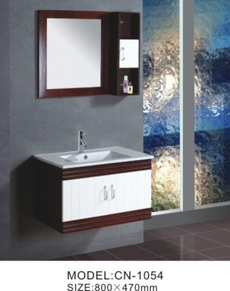 Modern Wood Bathroom Vanity