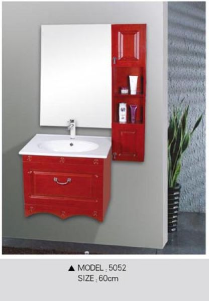 Antique Style Bathroom Linen Cabinets