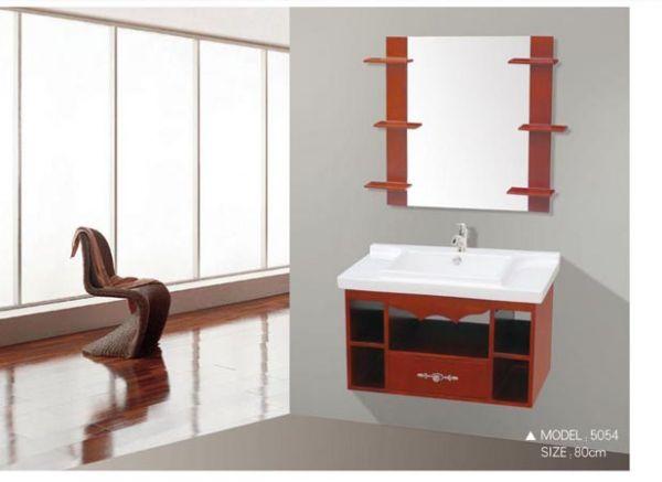 Wood Bathroom Wall Cabinets
