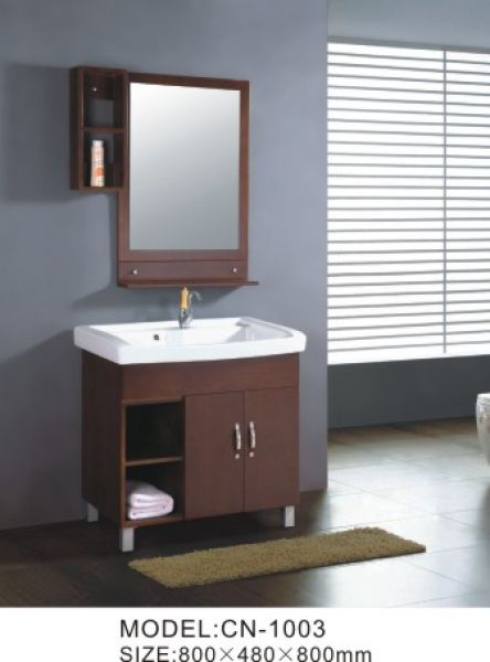 Bathroom Floor Mounted Cabinets China Manufacturer Bathroom Floor Mounted Cabinets Wholesaler