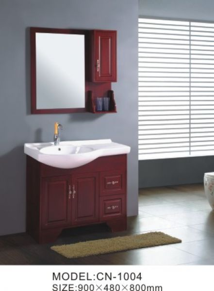 Floor Mounted Bathroom Vanity China Manufacturer Floor Mounted Bathroom Vanity Wholesaler Supplier