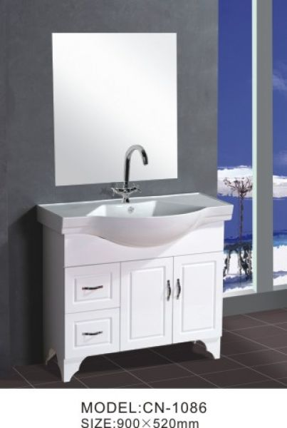 Small Bathroom Vanity Design