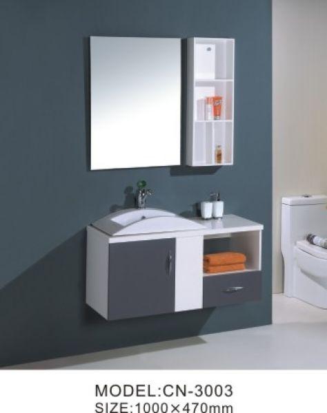 Single Bathroom Wall Cabinet