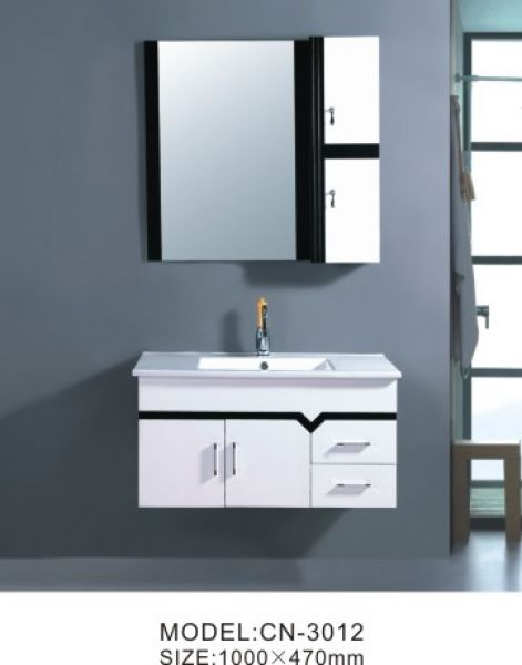 White PVC Bathroom Cabinets