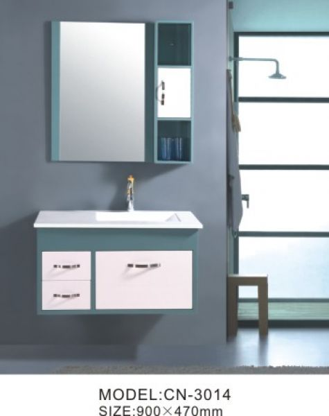 PVC Bathroom Storage Cabinet