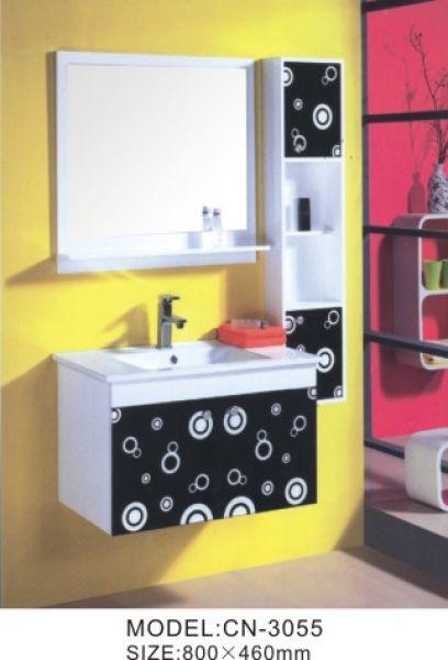 Contemporary Bathroom Cabinets