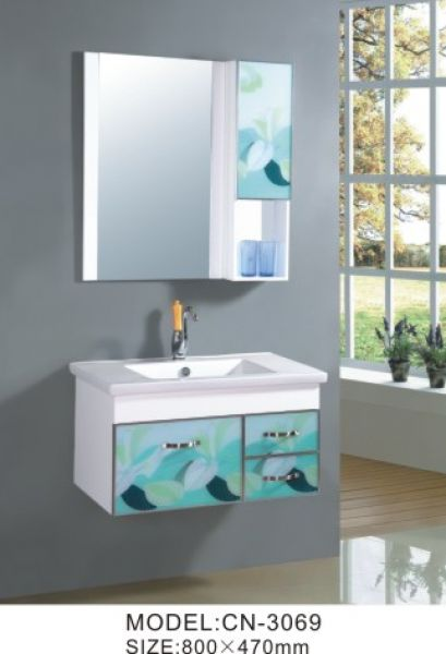 Lacquer Bathroom Cabinet