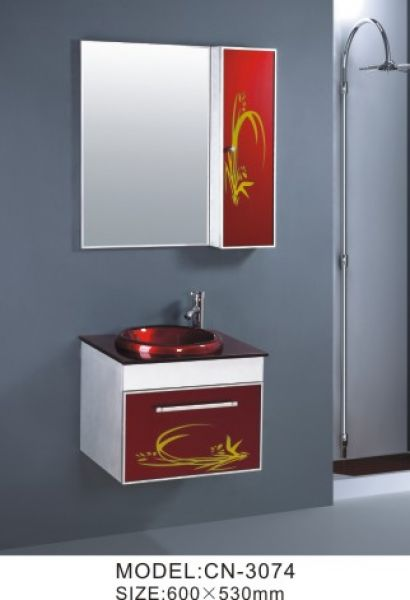 Quality Bathroom Furniture