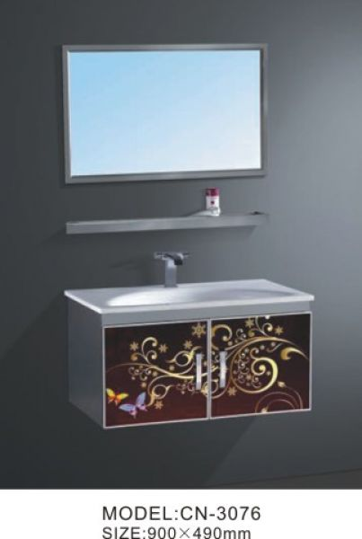 Superior Bathroom Vanity Cabinet