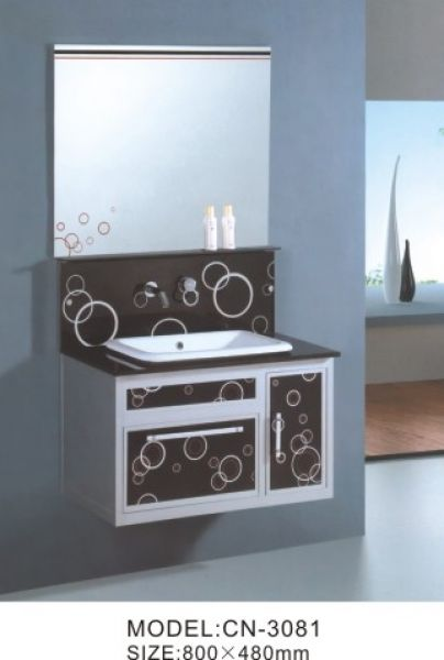 Modern Interior Bathroom Set