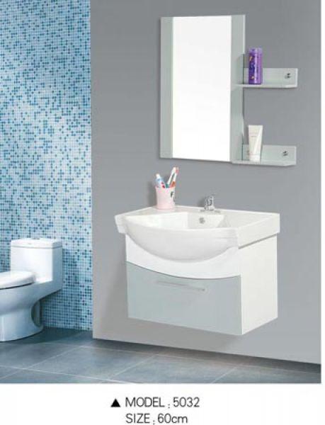 Bathroom Cabinet Medicine
