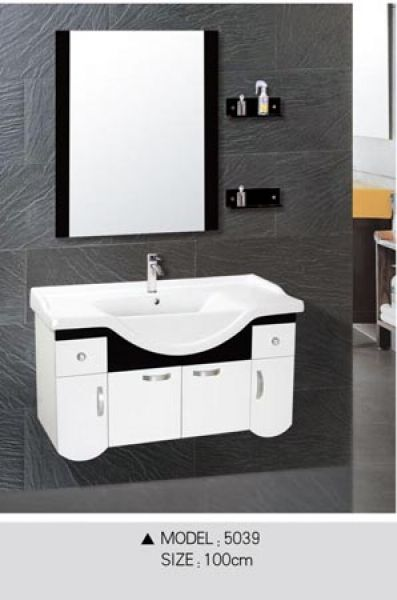 Bathroom Cabinet PVC Wash Basin