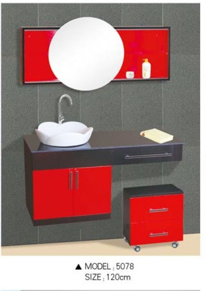 Single Bathroom Wall Cabinet