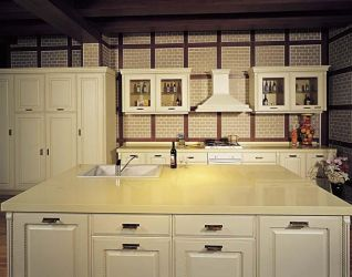 Kitchen Maid Cabinets